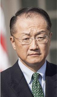 Jim-Yong-Kim-le-23-mars-201